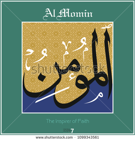 stock-photo-asmaul-husna-names-of-allah-every-name-has-a-different-meaning-it-can-be-used-as-wall-panel-1099343561