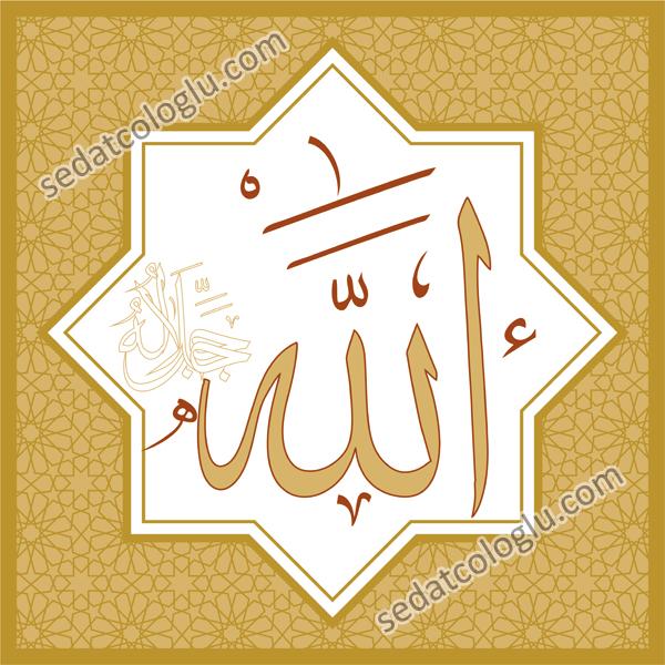 Allah_01