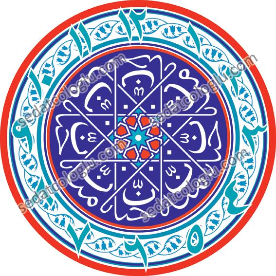 Clock_21 ISRA