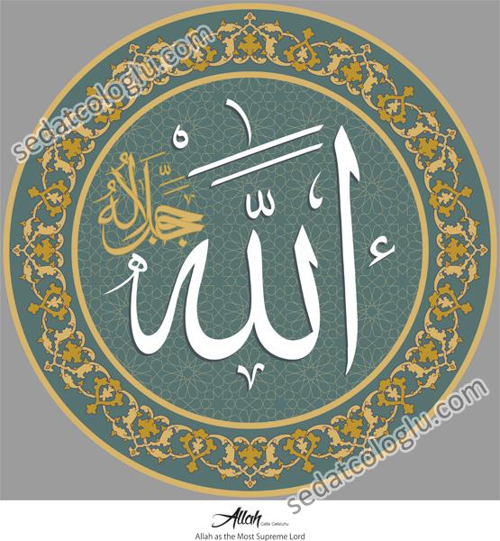 Gold_3_Allah