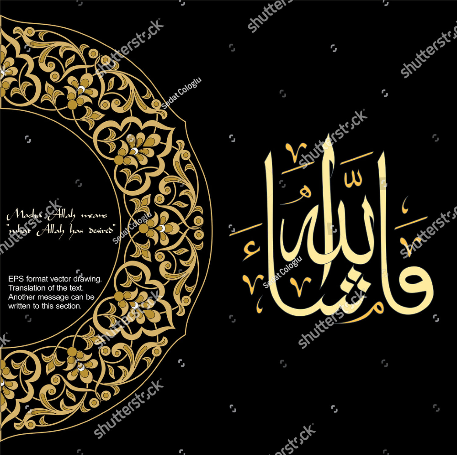 stock-vector-vector-arabic-masha-allah-means-what-allah-has-desired-wall-panel-gift-card-decorative-1264225078