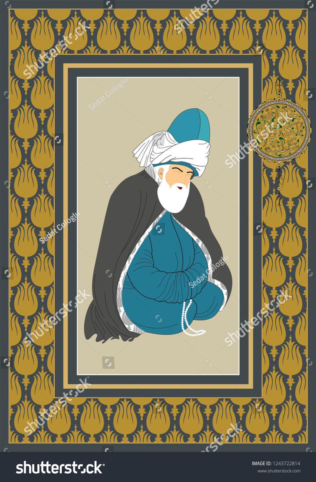 stock-vector-vector-hand-drawn-mevlana-poster-it-can-be-used-as-wall-decoration-table-gift-card-book-1243722814