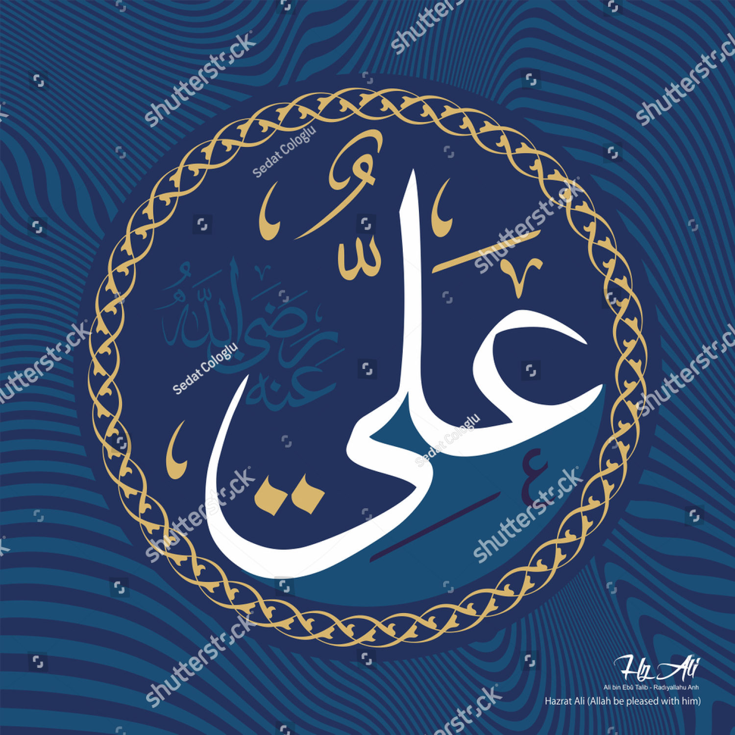 stock-vector-caliph-imam-ali-arabic-hazrat-ali-allah-is-pleased-with-him-written-for-mosque-and-islamic-1342259048