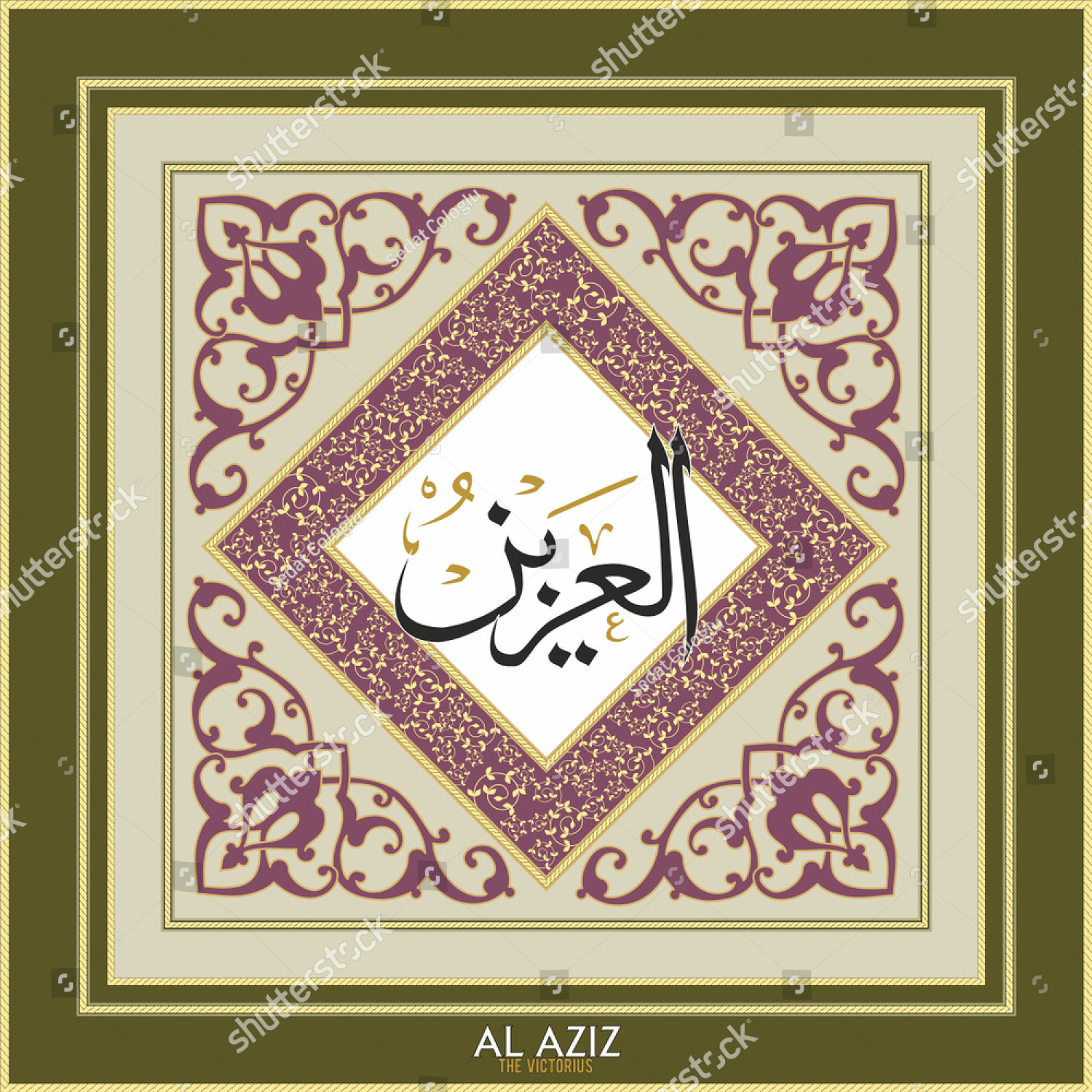 stock-vector-names-of-allah-arabic-asmaul-husna-every-name-has-a-different-meaning-it-can-be-used-as-wall-1373774423